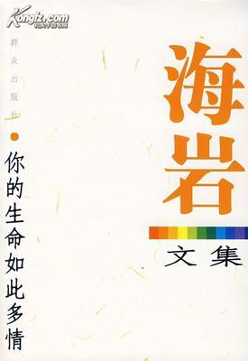 张浩艺术签名设计