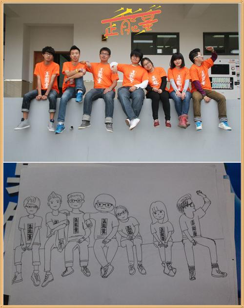 中国梦与人社工作