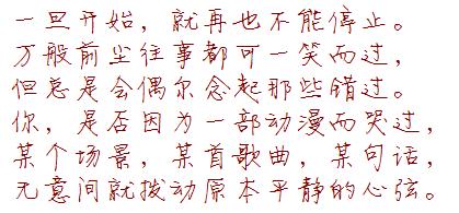 penbeat谱子b_第14页_久久乐谱
