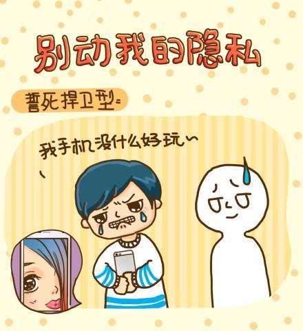 中国梦 小胖 动画