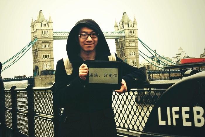 我再伦敦塔桥说爱你