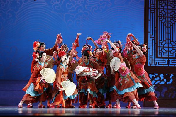 舞蹈《丝海梦寻》