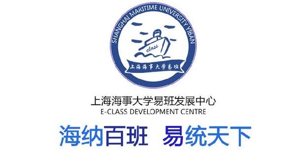 签名logo设计李会