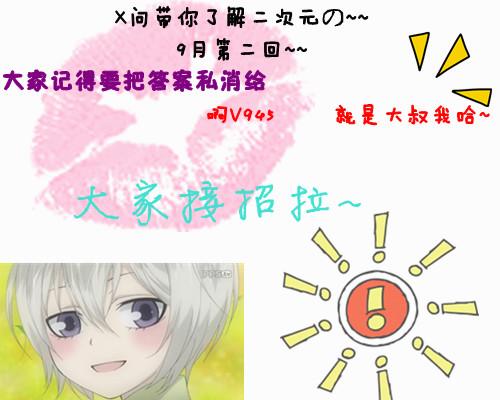 四,最纯真笑脸,本田透,玲,真的好可爱啊2013-09-14 2 125 【回忆录