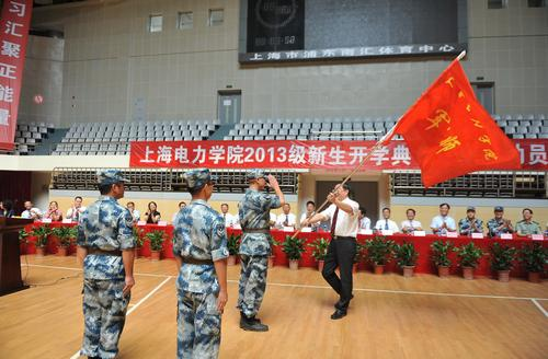 """长为一名合格的当代大学生,为实现中华民族伟大复兴的""""中国梦"""""""