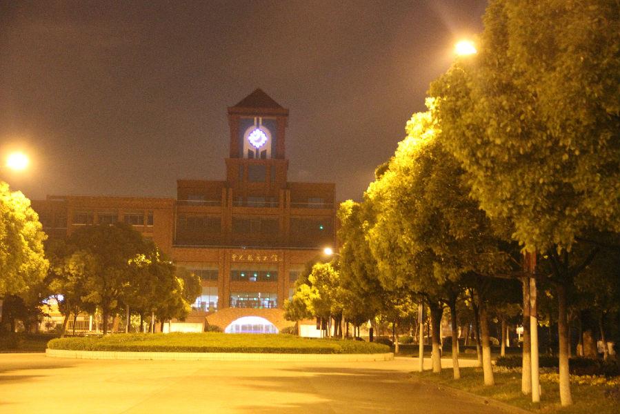 上海杉达学院易班 学生互动