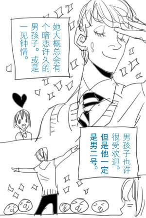 是日本漫画2013-08-27 4 131 【盘点】清纯唯美 二次元耳机美少女大