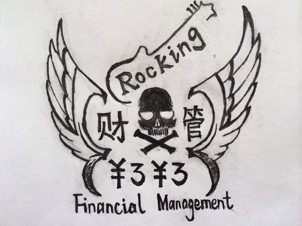 班级logo手绘设计图