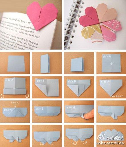 爱心书签的折法图片下载