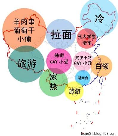 走近每个人心目中的中国地图