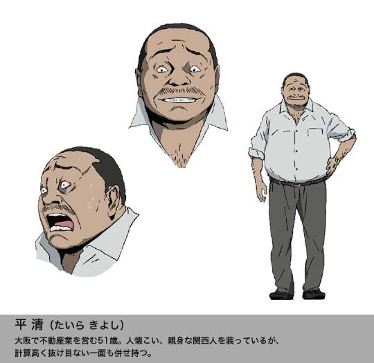 大川透の画像 p1_25