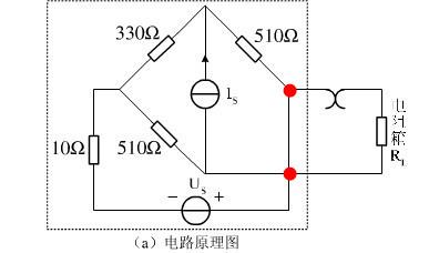 电工常用电路图 下载 124