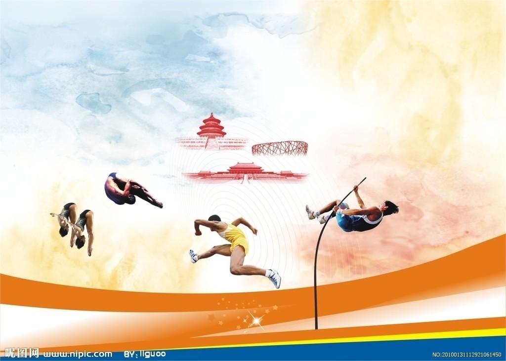 【易班知道】东华大学征集运动会会徽,吉祥物